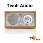ModelOneBT(ウォールナット/ベージュ)BluetoothAM/FMテーブルラジオスピーカー