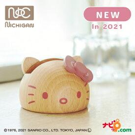 ハローキティ スマホスタンド ニチガン HELLO KITTY 木製雑貨 小物 大人 横置き かわいい スモーキーピンク ハローキティ雑貨シリーズ HK10