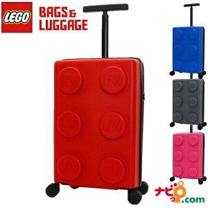 LEGO レゴ SIGNATURE 20149 スーツケース キャリーバッグ キャリーケース 子供 キッズ かわいい 35L 旅行 お出かけ クリスマス 誕生日 ギフト プレゼント お祝い 【代引不可】