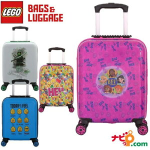 LEGO レゴ PLAYDATE 20160 スーツケース キャリーバッグ キャリーケース 子供 キッズ かわいい 30L 旅行 お出かけ クリスマス 誕生日 ギフト プレゼント お祝い 【代引不可】