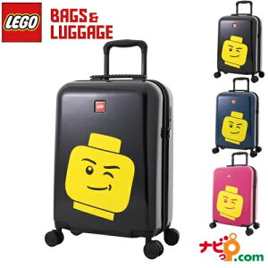LEGO レゴ ColourBox 20181 スーツケース キャリーバッグ キャリーケース 子供 キッズ かわいい 40L 旅行 お出かけ クリスマス 誕生日 ギフト プレゼント お祝い 【代引不可】