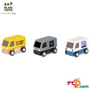 プラントイ PLANTOYS デリバリーバン 6003 木のおもちゃ 知育玩具 働く車 乗り物 くるま ごっこあそび ままごと ギフト 木製玩具 木製