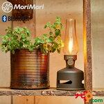 MoriMoriLEDランタンスピーカーURBANSPORTSダークブラウンFLS-1702-DB