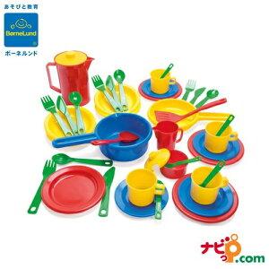 ボーネルンド BorneLund キッチンプレイタイム ダントーイ HP4223 赤ちゃん おもちゃ 知育玩具 プレゼント 贈り物 おままごと ままごと キッチン