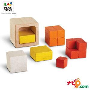 プラントイ PLANTOYS キューブインキューブ 5369 木のおもちゃ 知育玩具 積木 積み木 プレゼント ギフト 木製玩具 ブロック 木製