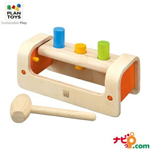 プラントイ PLANTOYS パウンディングベンチ 5350 木のおもちゃ 知育玩具 おもちゃ ハンマー 手あそび 指あそび プレゼント ギフト 木製玩具