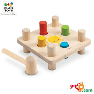 プラントイ PLANTOYS ハンマーペグ 5126 木のおもちゃ 知育玩具 おもちゃ ハンマー 手あそび 指あそび ペグ プレゼント ギフト 木製玩具