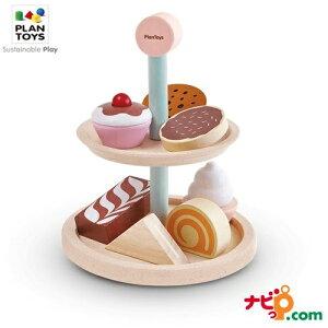 プラントイ PLANTOYS ベーカリースタンドセット 3489 木のおもちゃ 知育玩具 お菓子 ケーキ キッチン ごっこあそび ままごと おままごと セット ギフト 木製玩具 木製