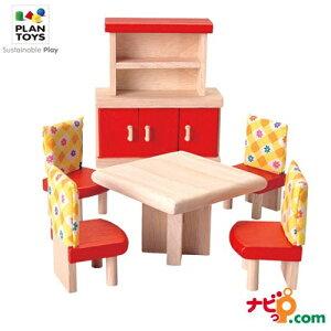 プラントイ PLANTOYS カラーダイニング 7306 木のおもちゃ 知育玩具 ドールハウス 家具 おうち ごっこあそび ままごと おままごと ギフト 木製玩具 木製