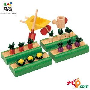 プラントイ PLANTOYS 菜園 9844 木のおもちゃ 知育玩具 ドールハウス 遊具 畑 野菜 おうち ごっこあそび ままごと おままごと ギフト 木製玩具 木製