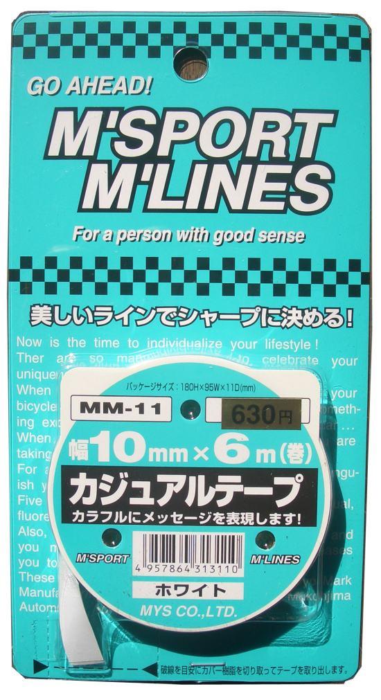 カジュアルテープ 【送料無料】