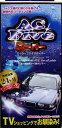 AC-5 スーパー  エーシーファイブ スーパー 洗車 ガラスコーティング【送料無料】【nlife_d19】