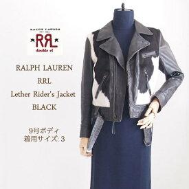 【RRL by Ralph Lauren】ラルフローレン DOUBLE RL ダブルアールエル ファー&レザー ライダース ジャケット/BLACK