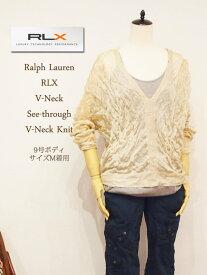 【SALE】 【OUTLET】【RLX by Ralph Lauren】ラルフローレン Vネック シースルーセーター/Natural Beige【あす楽対応】メール便可