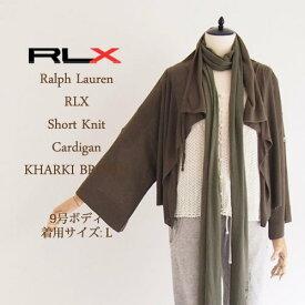 【SALE】【OUTLET】【RLX by Ralph Lauren】ラルフローレン ライトウェイト ショートニットカーディガン/KHARKI BROWN【あす楽対応】メール便可