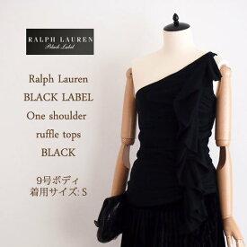 【SALE】【OUTLET】【BLACK LABEL by Ralph Lauren】ラルフローレン ブラックレーベル ドレープ ワンショルダー フリルトップス/BLACK【あす楽対応】