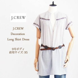 SPECIAL PRICE♪【SALE】【J.CREW】ジェイクルー コットン 刺繍 ストライプチュニック/GRAY【あす楽対応】メール便可