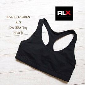 【SALE】【RLX by Ralph Lauren】ラルフローレン アールエルエックス ドライ スポーツ ブラトップ/BLACK【あす楽対応】メール便可