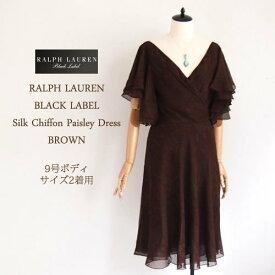 【SALE】【BLACK LABEL by Ralph Lauren】ラルフローレン ブラックレーベル  ペイズリー シルクシフォンワンピース/BROWN系【あす楽対応】