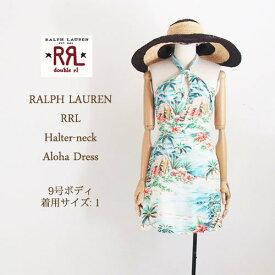 【SALE】【RRL by Ralph Lauren】ラルフローレン DOUBLE RL ダブルアールエル アロハ リゾート ワンピース