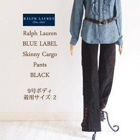 【SALE】【BLUE LABEL by Ralph Lauren】ラルフローレン ブルーレーベル スキニー カーゴパンツ/D.BROWN【あす楽対応】