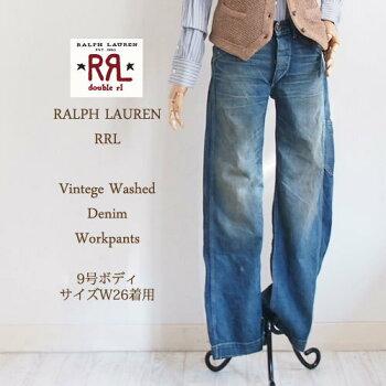 【RRLbyRalphLauren】ラルフローレンダブルアールエルヴィンテージワークパンツ【あす楽対応】