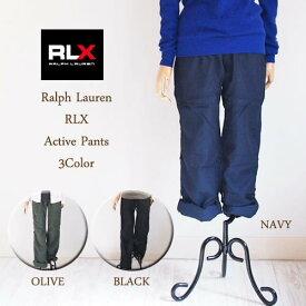 【SALE】【RLX by Ralph Lauren】ラルフローレン アールエルエックス アクティブパンツ/3色【あす楽対応】