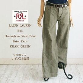 【SALE】【RRL by Ralph Lauren】ラルフローレン DOUBLE RL ダブルアールエル ヘリンボーン ウォッシュ ペイント ベイカーパンツ/KHAKI GREEN