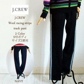 SPECIAL PRICE♪【SALE】【J.CREW】ジェイクルー サイドライン ウール トラックパンツ/2色【あす楽対応】