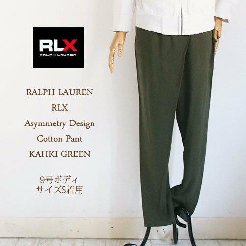 【SALE】【RLX by Ralph Lauren】ラルフローレン アールエルエクス コットン サルエル パンツ/GREEN KHAKI【あす楽対応】