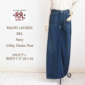 【SALE】【RRL by Ralph Lauren】ラルフローレン DOUBLE RL ダブルアールエル ユーティリティ デニムパンツ