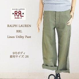 【SALE】【RRL by Ralph Lauren】ラルフローレン DOUBLE RL ダブルアールエル リネン ヘリンボーン ユーティリティ パンツ/KHAKI GREEN