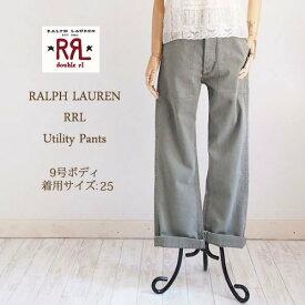 【SALE】【RRL by Ralph Lauren】ラルフローレン DOUBLE RL ダブルアールエル ヘリンボーン ベイカーパンツ/KAHKI GREEN