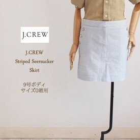 SPECIAL PRICE♪【SALE】【J.CREW】ジェイクルー ストライプ シアサッカー スカート/WHITE/NAVY【あす楽対応】メール便可