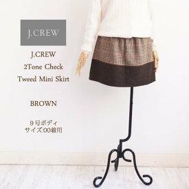 【SALE】【J.CREW】ジェイクルー ツイード ミニスカート/BROWN系【あす楽対応】