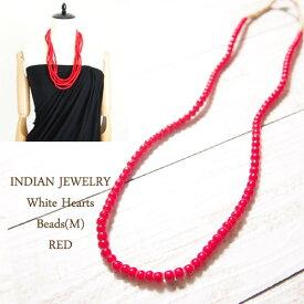 インディアン ジュエリー ホワイトハート ビーズ 5mm/REDINDIAN JEWELRY White Heart Beadsメール便可