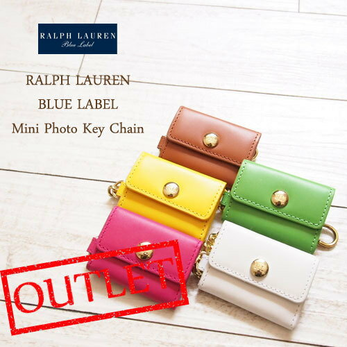 【SALE】【OUTLET】【BLUE LABEL by Ralph Lauren】 ラルフローレン ミニ フォト チャーム キー チェーン/5色【あす楽対応】
