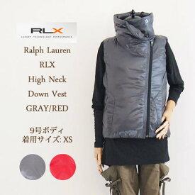 【SALE】【RLX by Ralph Lauren】ラルフローレン  ハイネック ダウンベスト/2色【あす楽対応】