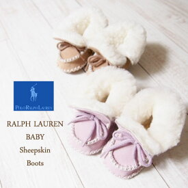 【SALE】【KID'S&BABY】【POLO by Ralph Lauren】ラルフローレン ベビー ムートン ブーツ/2色【あす楽対応】