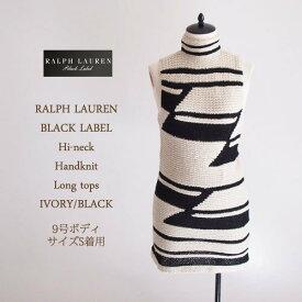 【SALE】【OUTLET】【BLACK LABEL by Ralph Lauren】ラルフローレン ブラックレーベル ハイネック ハンドニット ロングトップス/IVORY/BLACK【あす楽対応】
