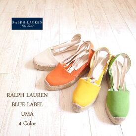 【OUTLET】【SALE】【BLUE LABEL by Ralph Lauren】 ラルフローレン UMA エスパドリーユ サンダル/4色【あす楽対応】