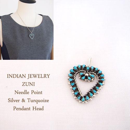 【INDIAN JEWELRY】ZUNI インディアン ジュエリー ズニ ニードルポイント ハート ペンダントヘッド