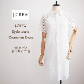 SPECIAL PRICE♪【SALE】【J.CREW】ジェイクルー アイレットレース 刺繍 ワンピース/WHITE【あす楽対応】