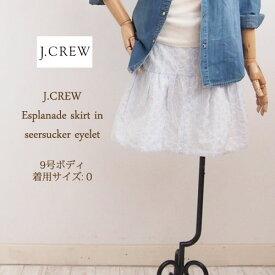 SPECIAL PRICE♪【SALE】【J.CREW】 ジェイクルー アイレット ストライプ コットン ミニ スカート【あす楽対応】メール便可