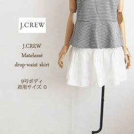 SPECIAL PRICE♪【SALE】【J.CREW】 ジェイクルー フローラル コットン フレア ミニスカート/ホワイト系【あす楽対応】