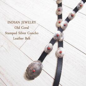 【INDIAN JEWELRY】 インディアン ジュエリー NAVAJO ナバホ スタンプワーク OLD コンチョ レザーベルト