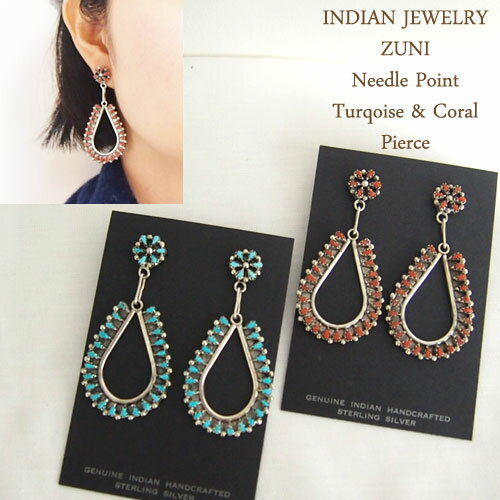 【INDIAN JEWELRY】 インディアンジュエリー ZUNI ニードルポイント ピアス/Turquoise/Coral