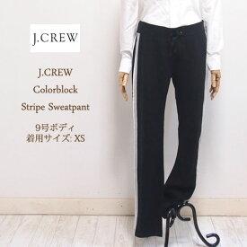 SPECIAL PRICE♪【SALE】【J.CREW】ジェイクルー サイドライン スウェットパンツ/BLACK【あす楽対応】