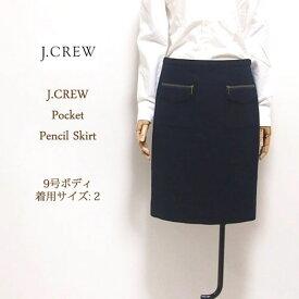 【SALE】【J.CREW】 ジェイクルー ジップポケット ウール ペンシル スカート/NAVY 【あす楽対応】