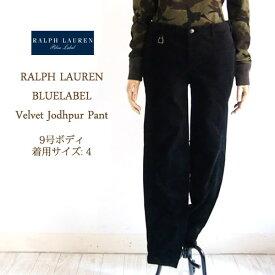 【SALE】【BLUE LABEL by Ralph Lauren】ラルフローレン ブルーレーベル ベロア カスタム ジョッキー パンツ/BLACK【あす楽対応】